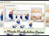 15 Minute Manifestation Review 2020 [Real User Feedback]